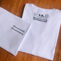 台灣製-Taiwancanhelp純棉T恤